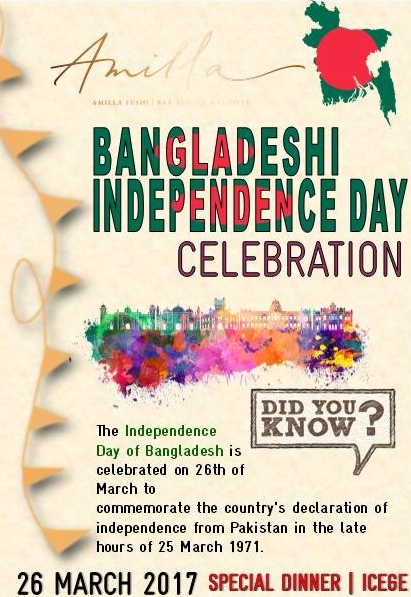 Bangladesh Independence Day Poster